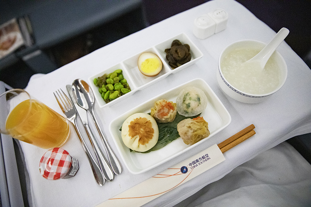 Entree at China Southern Airlines